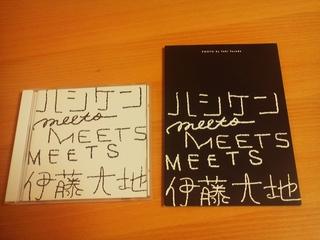 book_CD.JPG