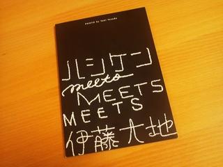 book_front.JPG