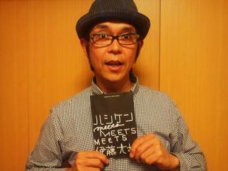 book_hasiken.JPG