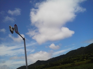 hasidai_sky.jpg