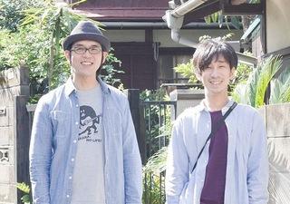 hasiken_daichi.jpg