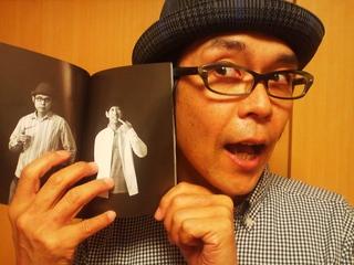 sirokuro_hasiken.JPG
